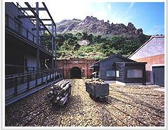 本山(もとやま)第五坑道