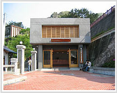 遊客服務中心(お客様サービスセンター)